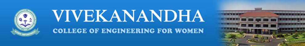 Vk_college_of_engineering_for_women.jpg